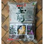 Yahoo!園芸ネット棚卸セール 達人の肥料:マルタ玉肥 大粒3kg入り(5.3-4-1)