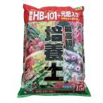 顆粒HB-101・元肥入り 最高級培養土15リットル入り(木炭配合!)