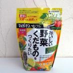 Yahoo!園芸ネット棚卸セール 肥料:マイガーデン べジフル700グラム入り