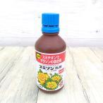 殺虫剤:スミソン乳剤300ミリリットル