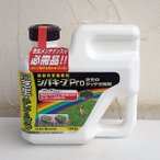 シバキープPro:芝生のサッチ分解剤1.5キログラム