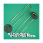防草シート用 黒ばんちゃん  15cm