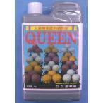 国華園 クイーン肥料調整剤 1kg