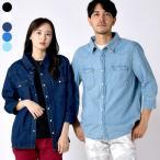 デニムシャツ メンズ デニム シャツ 綿 長袖 7分袖 大きいサイズ ウエスタンシャツ ブルー ブリーチ インディゴ ブラック ホワイト 春 秋 送料無料 M L XL