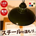 ペンダントライト LED シーリングライト 天井照明 間接照明 スポットライト 北欧