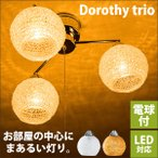 ショッピングペンダントライト ペンダントライト LED シーリングライト 天井照明 おしゃれ 間接照明