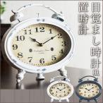 置き時計 アンティーク 卓上時計 アナログ おしゃれ 置時計 レトロ風 アンティーク調 インテリア時計 ステップ運針