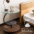 ガラステーブル テーブル 北欧 サイドテーブル カフェ ミッドセンチュリー 木目 おしゃれ インテリア