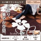 ラグ ラグマット 2畳 185×185 正方形 カーペット 2畳 おしゃれ 北欧 カフェ