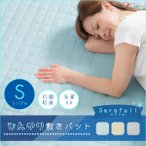 敷きパッド シングル 夏 ベッドパッド クール 冷感 涼感 洗える