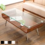 テーブル ガラス 木製 センターテーブル 曲げ木 ガラステーブル 強化ガラス 北欧 95cm幅 棚付き ディスプレイ ローテーブル シンプル デザイン