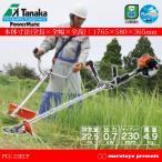 Tanaka パワーメイト エンジン刈払機 PCG 23ECP 【タナカ】【草刈り】【草刈機】【草刈り機】【刈払い】【草刈用】【草刈り】【雑草】