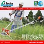 Tanaka パワーメイト エンジン刈払機 PCG 27ECP(S) 【タナカ】【草刈り】【草刈機】【草刈り機】【刈払い】【草刈用】【草刈り】【雑草】