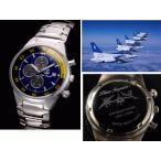 ブルーインパルス クロノグラフ時計 航空自衛隊協力 ブルーインパルス限定時計