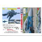 航空自衛隊 小松基地航空祭2016 DVD