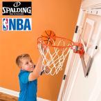 【SPALDING スポルディング】スラムジャムバックボード バスケットゴール キッズ用 ボール付