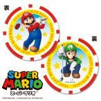 NEW スーパーマリオ ゴルフマーカー(チップタイプ)【マリオ】