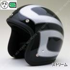 バイク ヘルメット ジェットヘルメット A3 ストリーム スモールジェット ヘルメット アメリカン