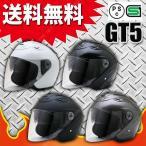 バイク ヘルメット ジェットヘルメット ★GT5★全4色 Wシールド ジェット ヘルメット