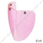 バイク ヘルメット ジェットヘルメット ロングシールド-I  全7色【商品合計2000円以上で送料無料!】