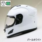 バイク ヘルメット フルフェイス NR-7 パールホワイト エアロデザイン フルフェイス ヘルメット