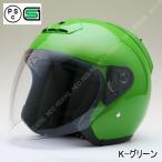 バイク ヘルメット ジェットヘルメット SY-5 K-グリーン オープンフェイス シールド付ジェットヘルメット