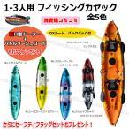 enjoyservice_w-kayak