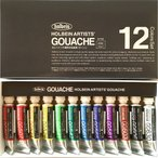 絵の具セット ホルベイン ガッシュ 12色セット 2号チューブ(5ml) G702 絵具 絵の具 不透明水彩絵の具 絵具セット