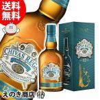 シーバスリーガル ミズナラ12年 700ml ブレンデッド スコッチ ウイスキー 洋酒 40度 正規品 箱入り