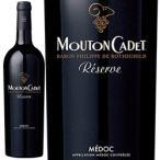 ワイン  2016年 ムートン・カデ・レ�
