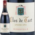 ワイン 赤ワイン 2013年 クロ・ド・タール・グラン・クリュ クロ・ド・タール フランス ブルゴーニュ モレ・サン・ドニ 750ml