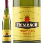 ワイン 白ワイン 2016年 ピノ・グリ・レゼルヴ / トリンバック フランス アルザス 750ml