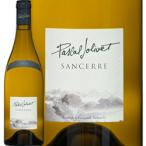 ワイン 白ワイン 2019年 サンセール / パスカル・ジョリヴェ フランス ロワール 750ml