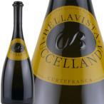 ワイン 白ワイン 2015年 クルテフランカ・ウッチェランダ・シャルドネ / ベラヴィスタ  イタリア ロンバルディア 750ml