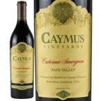 2014年 ケイマス カベルネ・ソーヴィニヨン / ワグナー・ファミリー・オブ・ワイン アメリカ カリフォルニア ナパ / 750ml / 赤