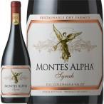 ワイン 赤ワイン 2017年 モンテス・アルファ・シラー / モンテス S.A.  チリ コルチャグア・ヴァレー 750ml