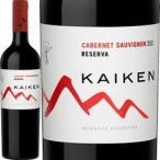 2014年 カイケン カベルネ・ソーヴィニヨン / モンテス S.A. アルゼンチン メンドーサ / 750ml / 赤