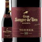 2012年 グラン・サングレ・デ・トロ / トーレス スペイン カタルーニャ / 750ml / 赤