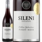ワイン 赤ワイン 2020年 セラー・セレクション・ピノ・ノワール (スクリューキャップ)  シレーニ・エステート ニュージーランド ホークス・ベイ 750ml