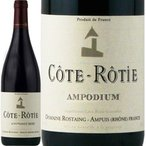 ワイン  2013年 コート・ロティ・アンポジウム / ルネ・ロスタン  フランス ローヌ 750ml