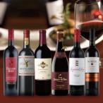 赤ワインセット / パワフル赤ワイン6本セット VB1-1 / 750ml x 6 / 送料無料
