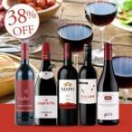 ショッピング赤 赤ワインセット / エノテカ売れ筋赤ワイン5本セット RC4-1 / 750mlx5 / 送料無料