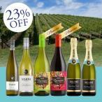 ワイン ワインセット 赤・白・泡ワインセット シレーニの夏ワイン6本セット SL7-1  750ml x 6  送料無料