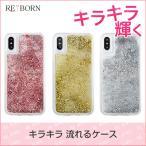 スマホケース グリッターケース iphone8 ケース iphone8plus iPhone8 iPhone7 iPhone7Plus