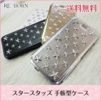 ショッピングスタッズ スマホケース iphone8 ケース iphone8plus iPhone8 iPhone7 iPhone7Plus