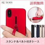 iphone8 iphone X iphone XSケース iPhone ケース スマホケース スタンド&ベルト付きケース リング 落下防止