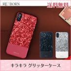 iPhoneX iPhone8 iPhone8plus iPhone7 iPhone7ケース シリコン キラキラ グリッター ラメ ダイヤ メール便送料無料