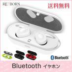 Bluetooth �磻��쥹����ۥ� ����ʬΥ�� ����ۥ� ���� �ⲻ�� ���ż���Ǽ������ ���ݡ��� ���� ̵��