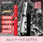 電子タバコ Kamry カムリ Kecig 2.0 Plus 電子タバコ 互換 正規品 たばこスティック 連続喫煙 スターターキット 互換機