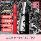 Kamry カムリ Kecig 2.0 Plus 電子タバコ 互換 正規品 たばこスティック 連続喫煙 スターターキット 互換機